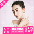 北京韩式微雕阴唇整形/单侧 塑造精致私处 让您充满自信 做有魅力的幸福女人