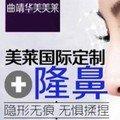 国际定制隆鼻 凸显个人特点 重塑五官比例