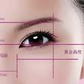 韩式双眼皮+开眼角 让你双眼更灵动