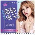 郑州自体脂肪面部填充 线条更流畅 年轻又漂亮