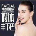 北京合资硅胶垫下巴 打造v脸女神范儿
