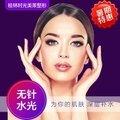 桂林无针水光 除去肌肤问题