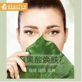 厦门果酸焕肤 直达皮肤深层 抗氧化 高保湿 肌肤年轻化