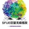 北京植发 李会民亲传弟子植发专区  巨量提取植发技术 返现3000