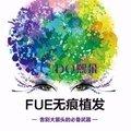 北京植发 李会民亲传弟子植发专区 FUE巨量无痕毛发移植 日记返现3000
