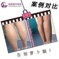 北京衡力瘦腿针 单次 拯救肌肉型小腿 不要si壮只要修长 效果自然