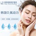 北京水氧嫩肤 韩国O₂氧动力 超强 补水美白焕肤 VC美白+动力补水+再生激光