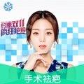 上海手术祛疤 受了伤的皮肤 也需要您的关爱 恢复丝滑 淡化悲伤