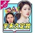 天津半永久纹眉 韩式3D眉  每个顾客仅限体验一次
