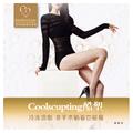 深圳酷塑冷冻溶脂 美国CoolSculpting 进口仪器 轻松塑形 躺着就能瘦