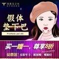 北京威宁假体垫下巴 年终闭馆锯惠限时购 V型脸专利技术保障9763例 V脸新概念