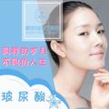 上海伊婉玻尿酸1ml 原装进口 免注射费 限时特惠 给你水嫩翘美容颜