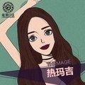 北京热玛吉 抚平眼部皱纹 重现热力青春 祛皱就选热玛吉