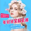 北京超声刀 热玛吉+超声刀 年轻化紧肤不可少四大实力型专利