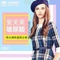 北京爱芙莱玻尿酸0.5ml 自带麻醉的玻尿酸让你轻松拥有立体美