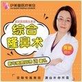 武汉韩式生科(进口) 先领券再消费 黄蕾院长亲诊