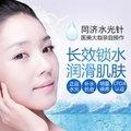 强效补水 解决多种肌肤问题 保持夏日脸上水水嫩嫩又不油