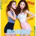 北京热立塑腰+腹部+双大腿 5111
