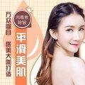 北京兰州衡力肉毒素单部位除皱