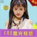 广州激光点痣 祛痣 恢复无暇净白肌肤 就从现在开始