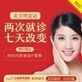 上海烤瓷牙 美学烤瓷冠全网低价 进口好牙冠 不伤邻牙坚硬耐磨
