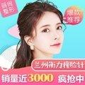 广州爆款瘦脸针  销量超三千  效果保障@大家买  免注射费  正品保障