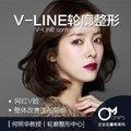 北京6维综合设计 塑造小V脸女人 与大方脸说再见 面目轮廓塑形