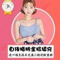 深圳全脸填充 惊喜价限10名  打造完美心形脸 庞清泽主任亲自打造
