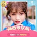 广州正品海薇玻尿酸 0.5ml  假一赔十  每人限购2支