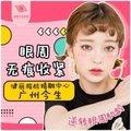广州黄金微针眼周收紧 改善眼周细纹 黑眼圈