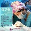 北京硅胶假体垫下巴 小切口微创 给你小尖脸