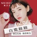 皮肤美容美妆 南京白瓷娃娃 灭斑提亮  给你白瓷美肌 美白亮颜 私信领红包