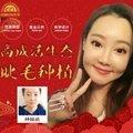 北京种睫毛 艺术睫毛移植设计定制 重塑45°翘睫毛 微微颤动更动人