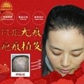 北京植发 修复头部疤痕性脱发  告别不堪过去 弥补美丽缺陷