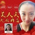 北京美人尖种植 古典再现艳压群芳