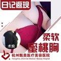 杭州自体脂肪丰胸 甄美定制柔软蜜桃胸 送单部位吸脂 胸部挺立手感真实完美塑型