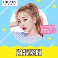 郑州爱丽丝射频溶脂 提升瘦脸除皱嫩肤四效合一 抹去岁月痕迹 保持18岁少女容颜