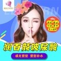 郑州润百颜玻尿酸 1ml 不二价 正品保真 改善脸型更精致