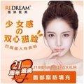 上海自体脂肪填充 单部位 秒杀价 呈现完美脸型 打造饱满美颜 火热抢购