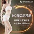 南京水动力吸脂 吸出热辣小蛮腰 不用运动也能甩开游泳圈