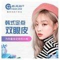 北京微创韩式三点双眼皮 创伤小恢复快限时特惠中