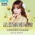 北京法思丽玻尿酸 长效玻尿酸丰面部 塑造你的个性容颜