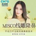 北京线雕隆鼻 4月消费满499送兰蔻奇迹香水30ml/免费招募案例模特