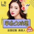 《到院即送隐形牙套体验》韩式半永久纹绣   做素颜美女