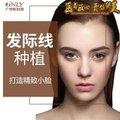 广州FUE头发种植 更适合亚洲人的头发种植 提取效率更高 毛囊易成活