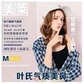鼻综合 免费送爱芙莱玻尿酸 私信就送光子嫩肤 北京美莱 叶氏气质美鼻 鼻综合