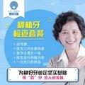 上海种植牙术前检查套餐