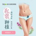 杭州种植私密毛发 比基尼毛发种植 种出性感 做完整女人