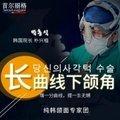 上海长曲线下颌角 最高返现2万 韩国颌面专家