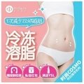 上海冷冻溶脂瘦腰腹 酷塑冷冻溶脂 1次减少22.4%脂肪厚度(首点)